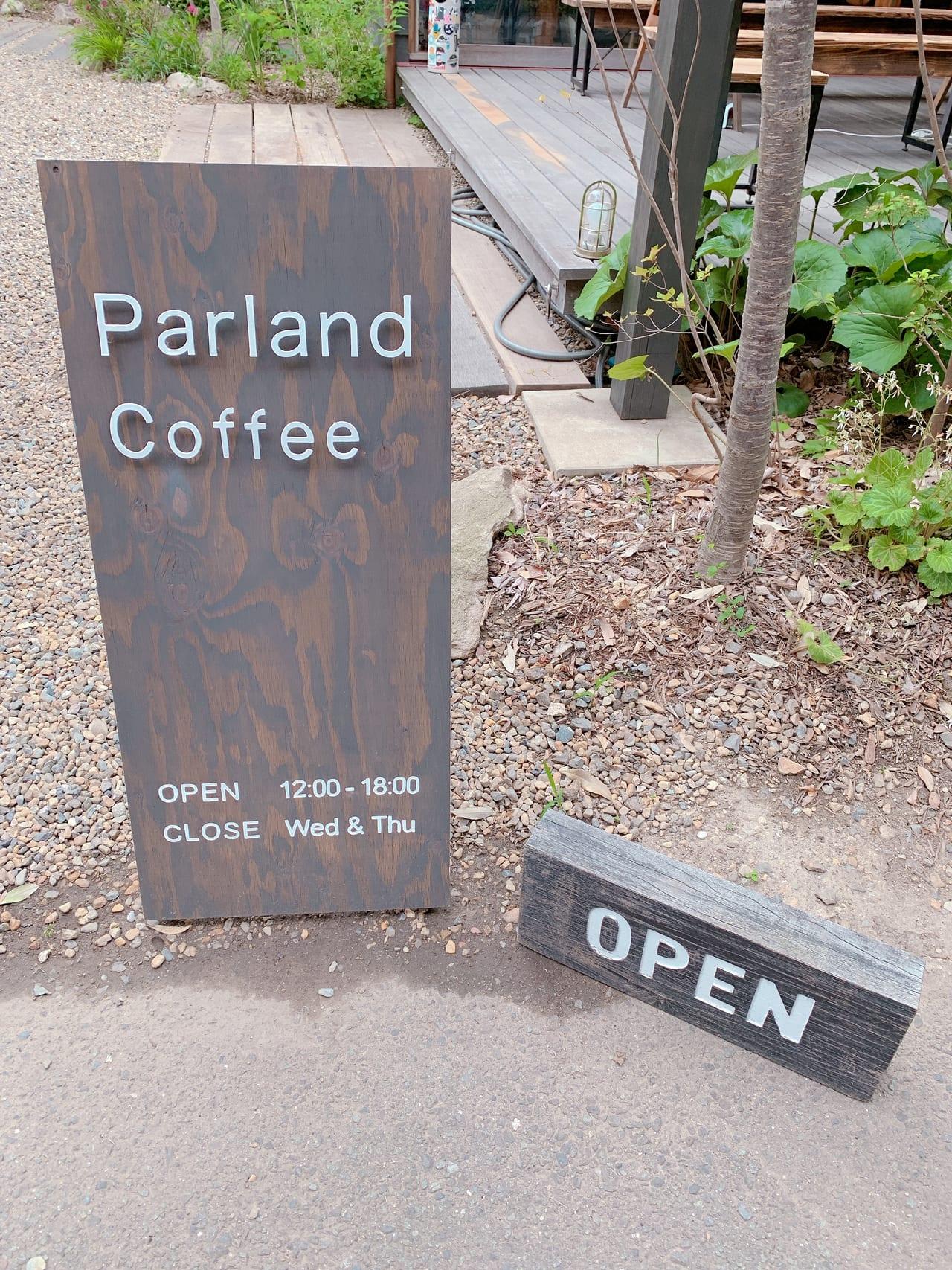 2019年姫路カフェPARLAND COFFEE看板