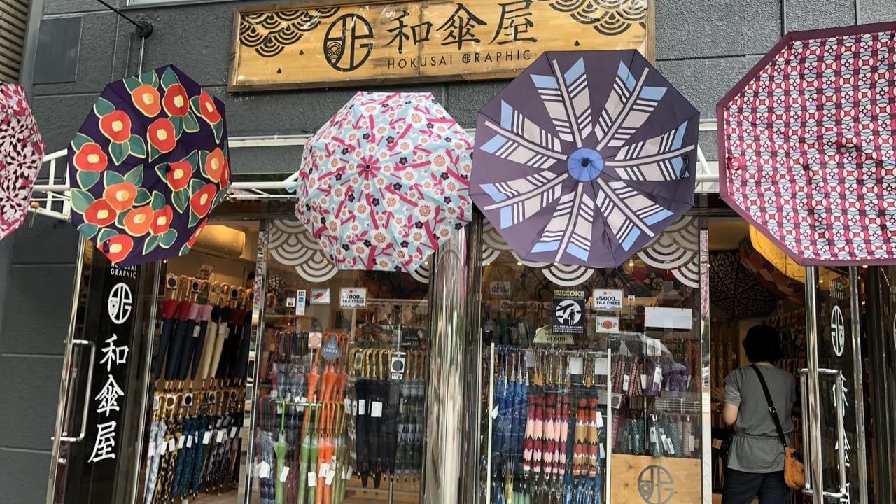 2019年姫路城大手前 北斎グラフィック外観
