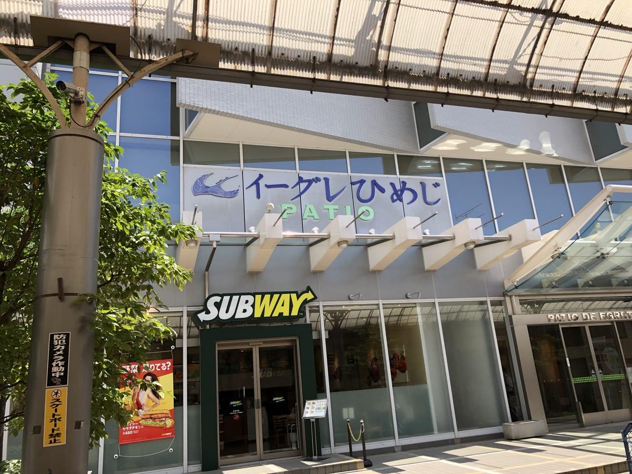 2019年イーグレ姫路外観