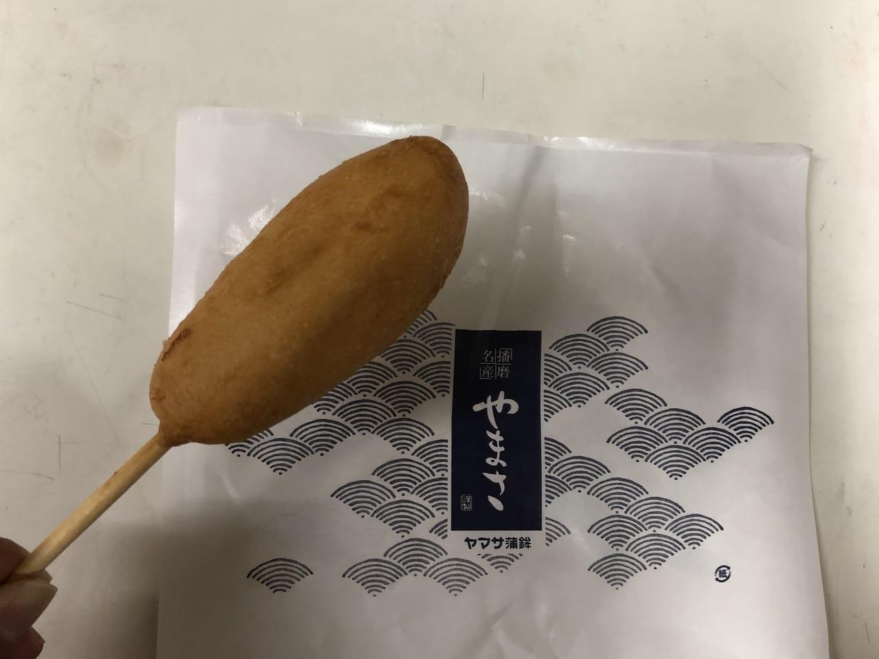 2019年姫路ちぃかまどっぐ