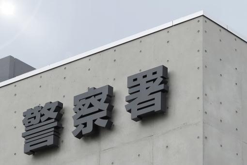 2019年姫路 警察
