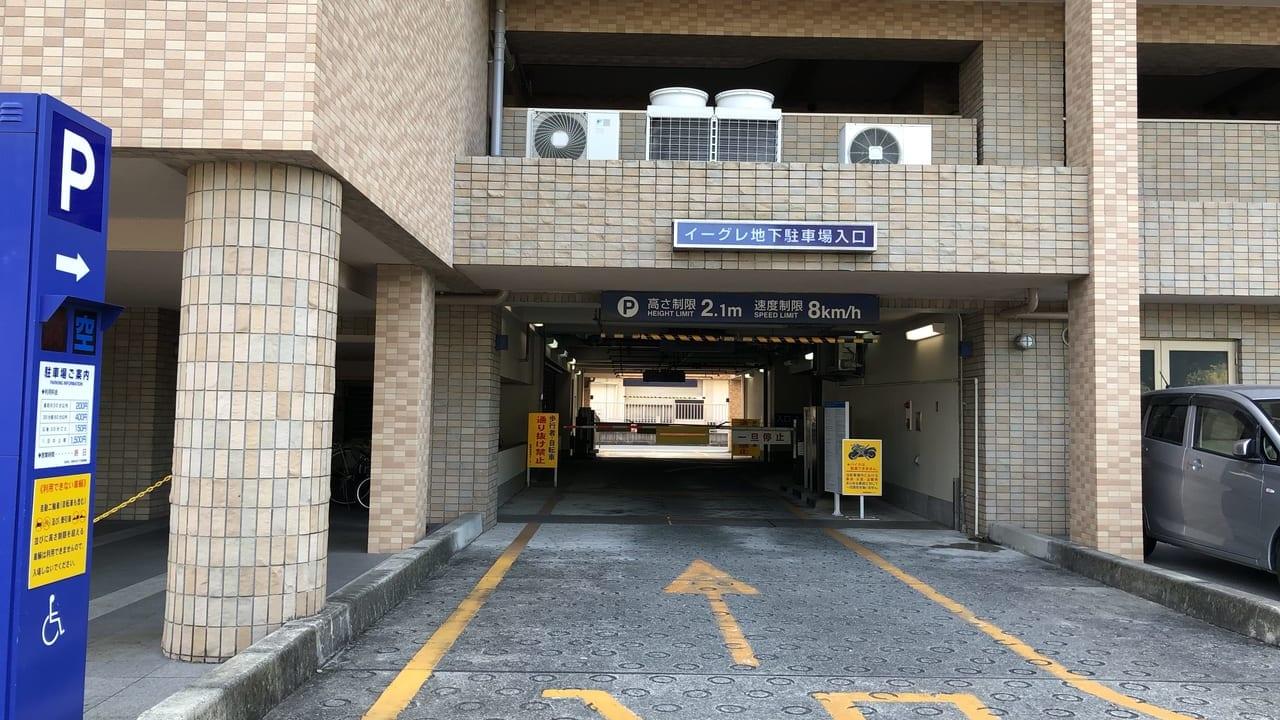 2019年イーグレ姫路