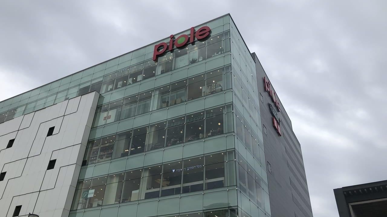 2019年ピオレ姫路