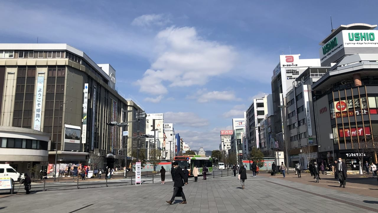 2020年 姫路駅前