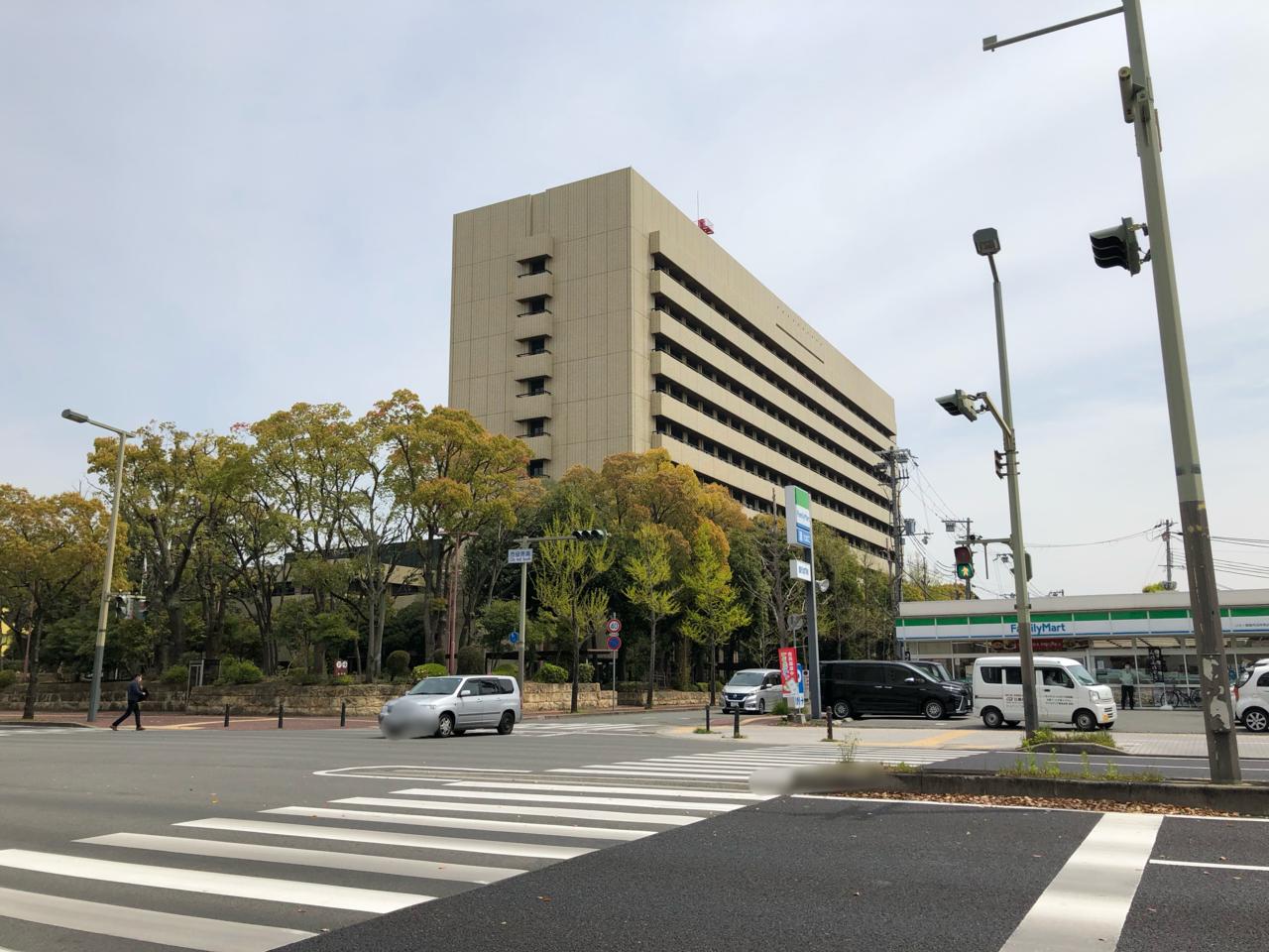 2020年 姫路市